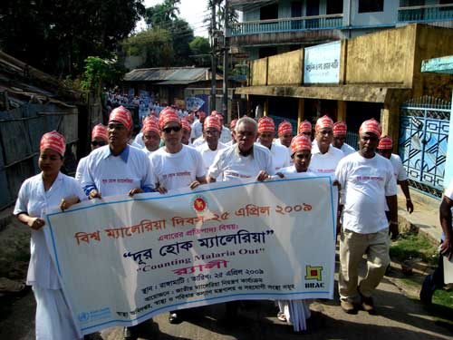 WORLD MALARIA DAY 2009 Celebration
